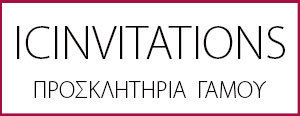 ICI Invitation - Υφαντής