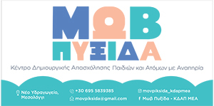 mov-piksida-kdap-amea
