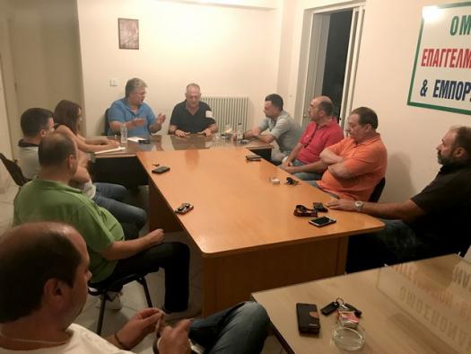 Συνάντηση του Γ. Σύψα με επαγγελματοβιοτέχνες για τη Nostos Expo