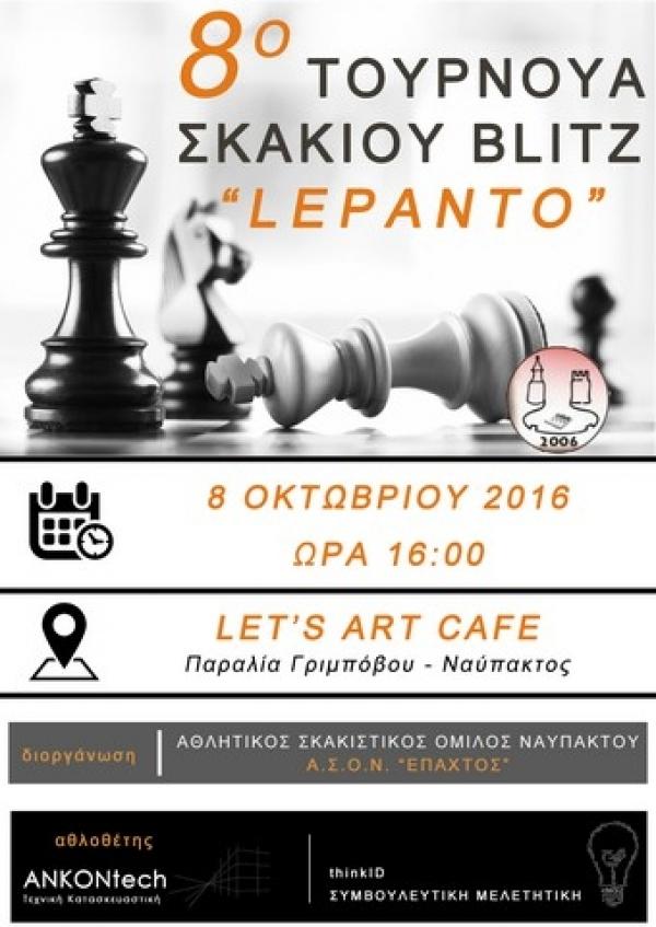 Τουρνουά σκακιού στη Ναύπακτο