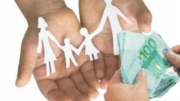 Δήμος Μεσολογγίου: Προθεσμία ενστάσεων για το Εγγυημένο Κοινωνικό Εισόδημα