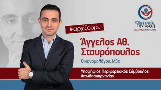 http://www.aixmi-news.gr/media/k2/items/cache/b156e871eea54955dced7307818d7423_L.jpg