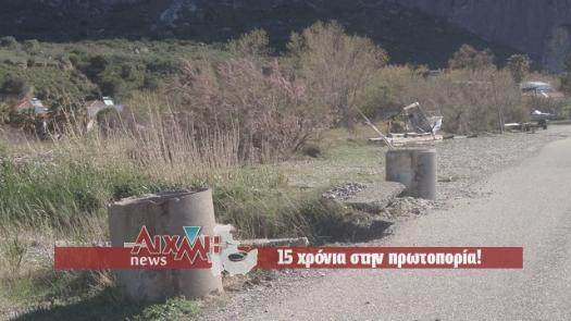 http://www.aixmi-news.gr/media/k2/items/cache/f8cc22799f7a8c3c5a263d7642fcc2f5_L.jpg